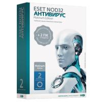 ESET NOD32 Platinum Edition - лицензия на 2 года на 3ПК
