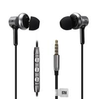 Наушники Xiaomi Mi In-Ear Headphones Pro HD silver ZBW4369TY